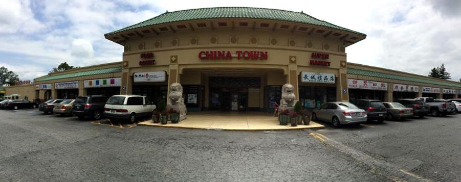 Chinatown Market, Atlanta