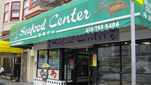 Seafood Center, San Francisco