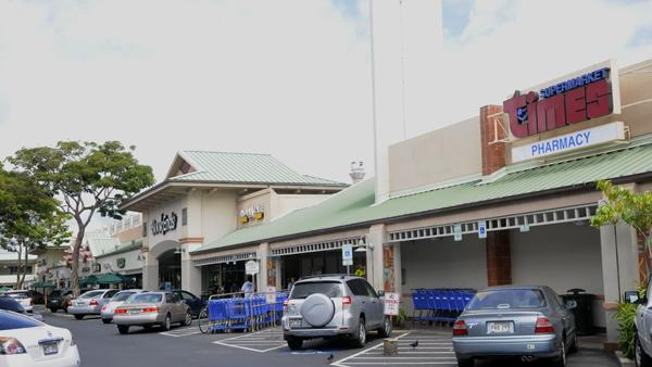 Times Supermarket, Honolulu