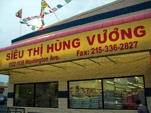 Hung Vuong Super Market, Philadelphia
