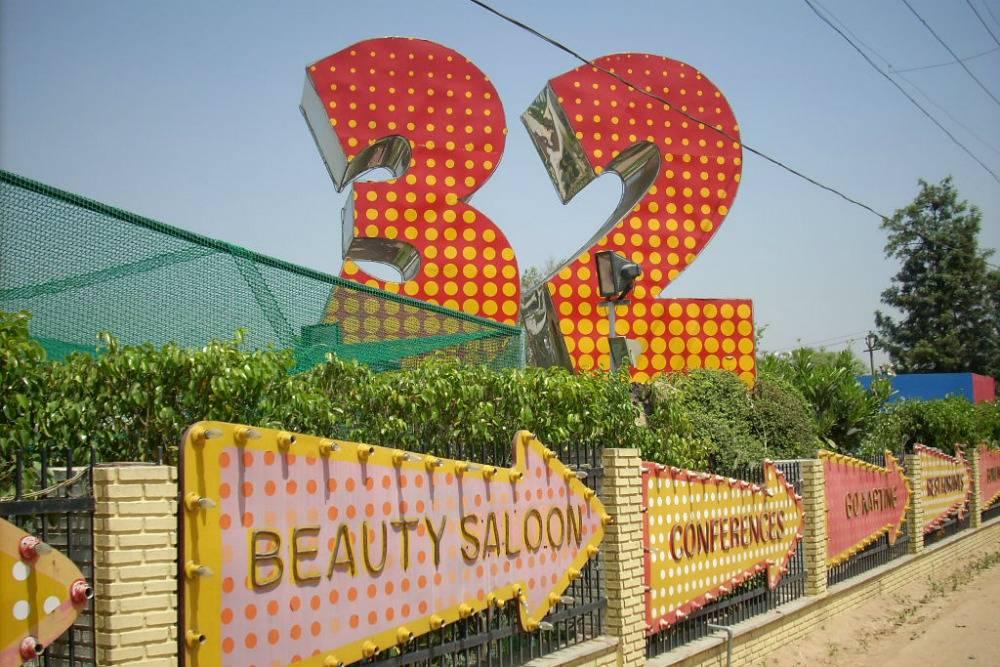 32nd Milestone, Gurgaon