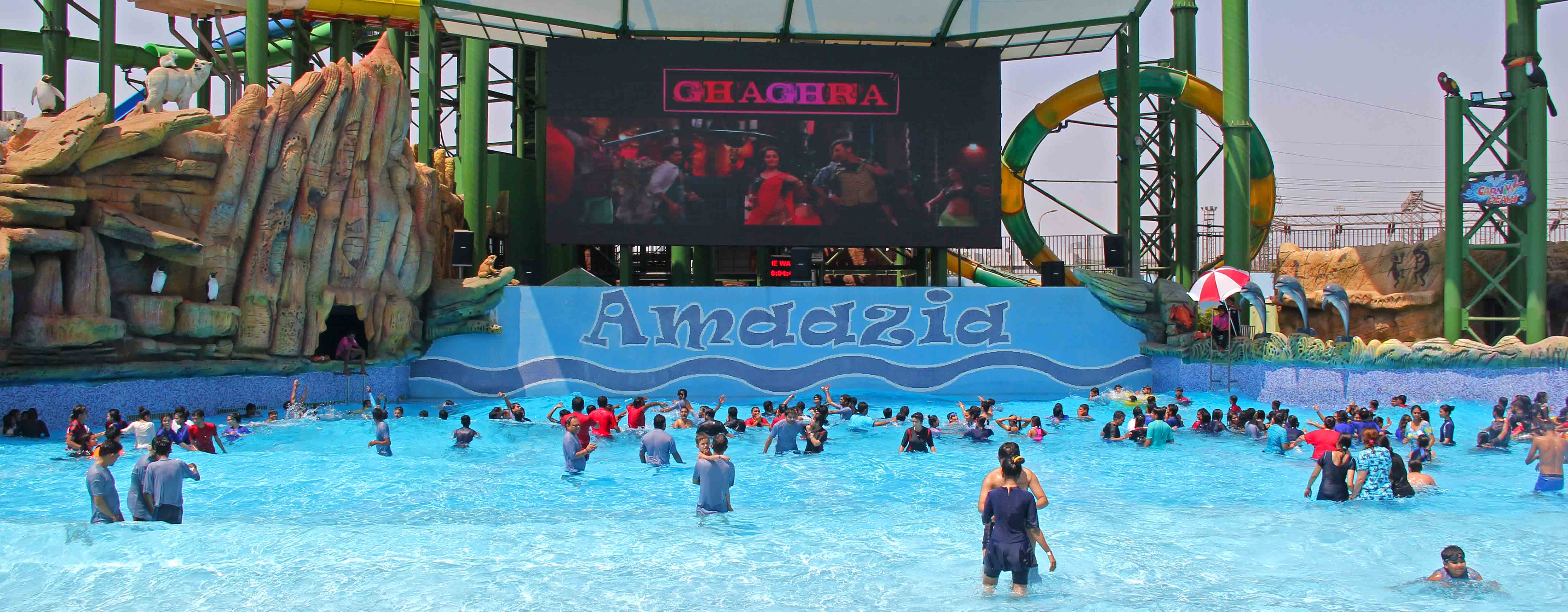 Amaazia Water Park. Surat