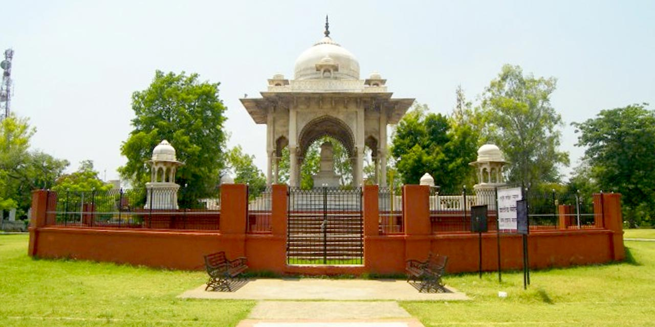 Begum Hazrat Mahal Park, Lucknow