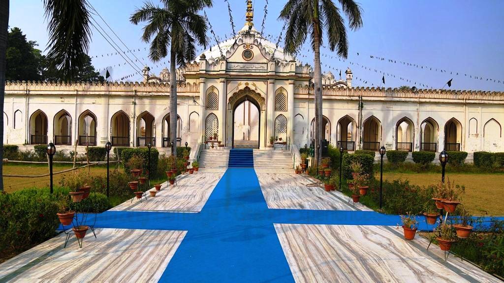 Shah Najaf Imambara, Lucknow