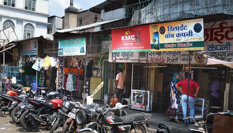 Raviwar Peth, Pune