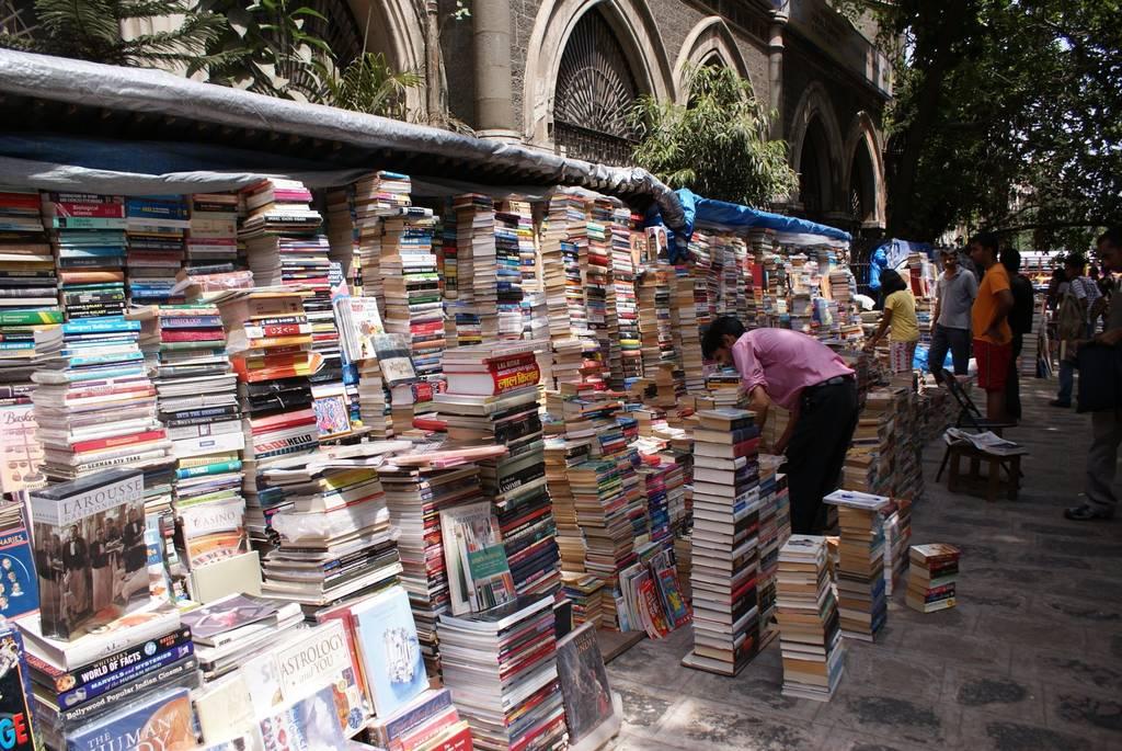 Janpath Book Market