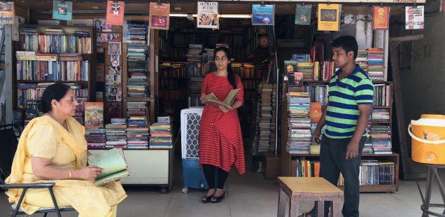 Shankar Market