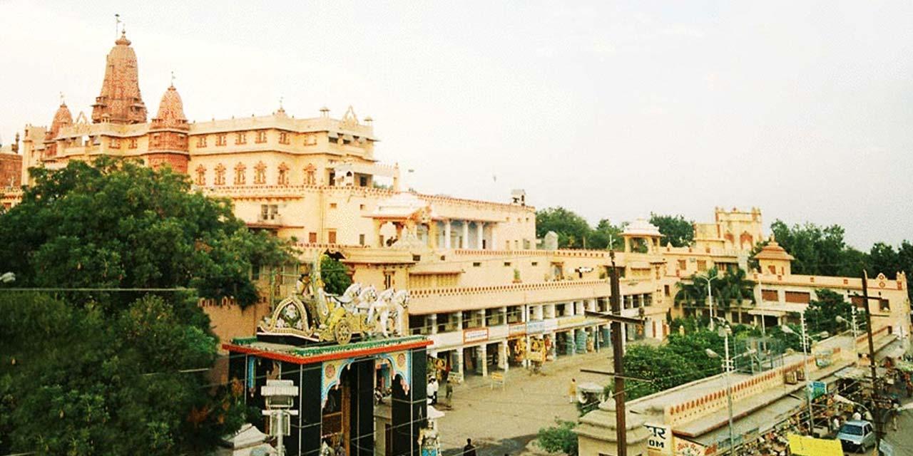 Shri Krishna Janmabhoomi Mandir