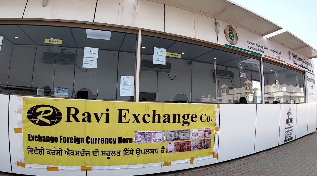 Currency Exchange Counters outside Immigration Office of Pakistan Side