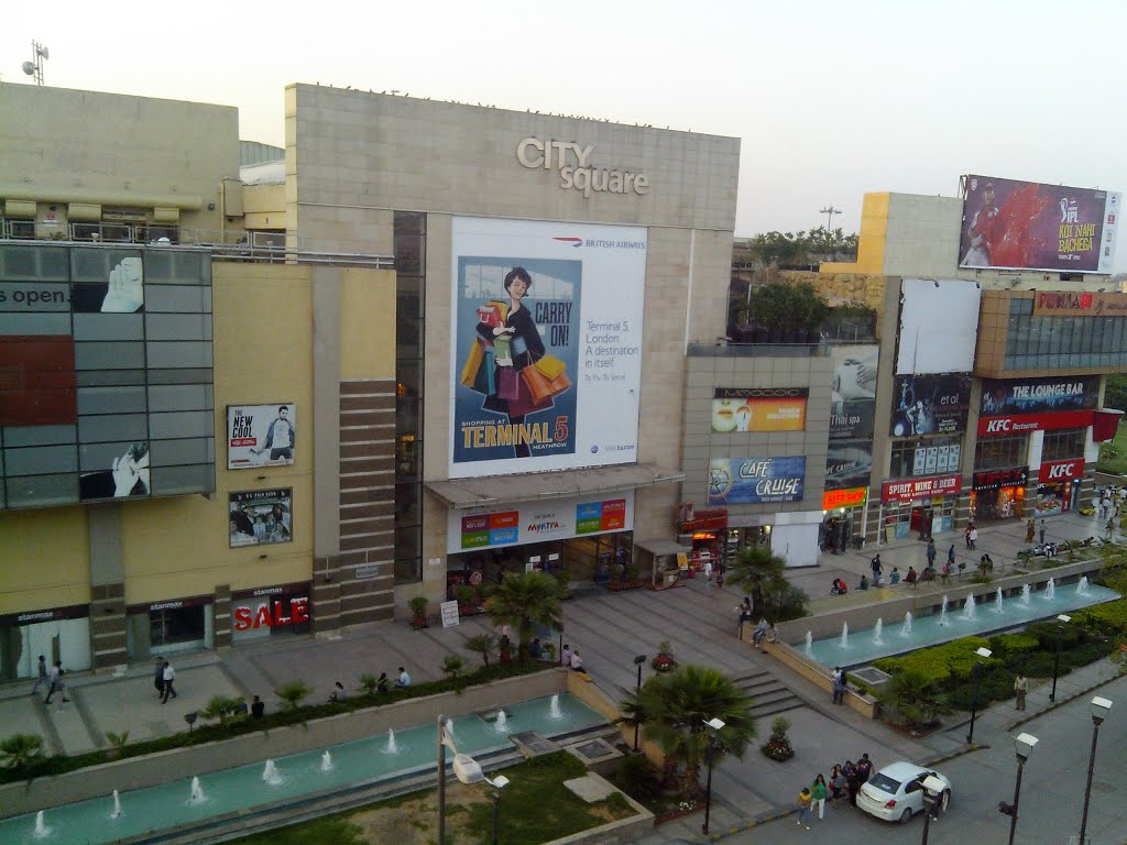 City Square Mall, Rajouri Garden