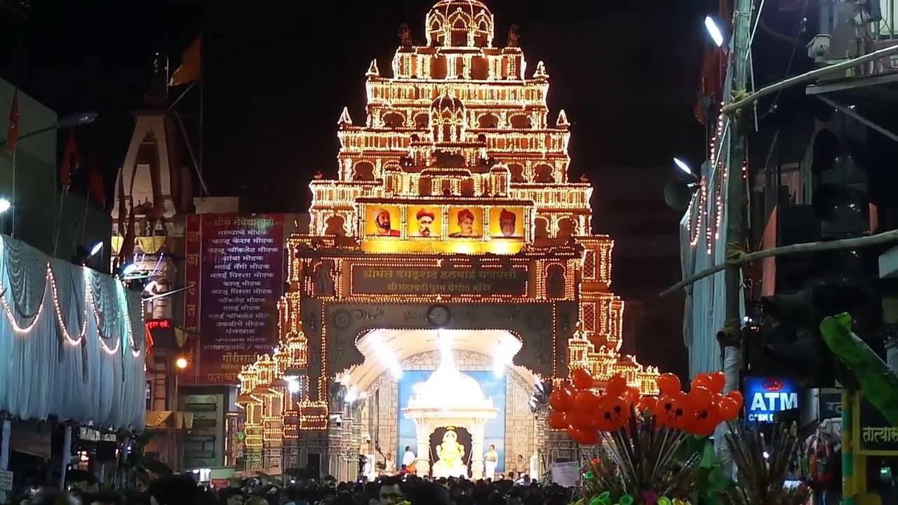 Dagaduseth Halwai Ganpati Temple