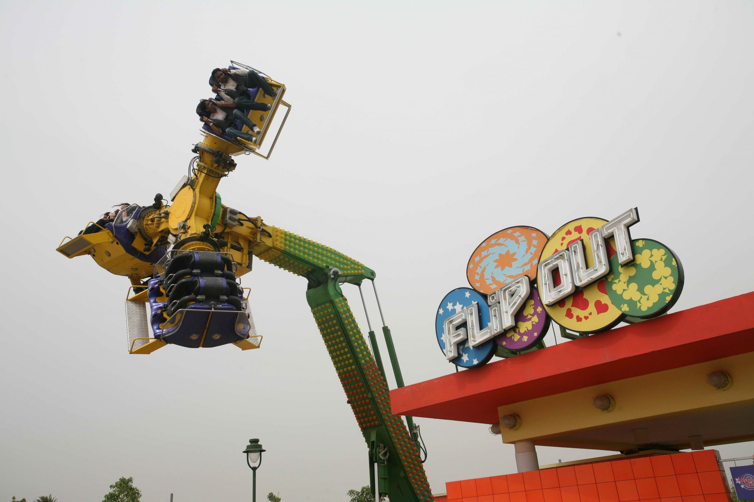 Adventure Island Amusement Park Delhi