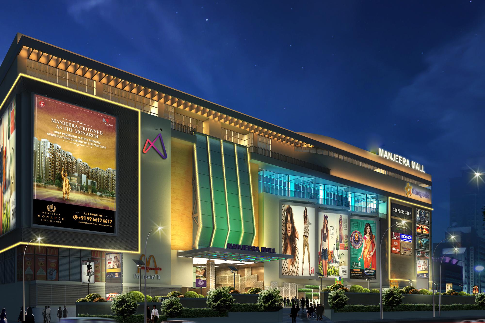 Manjeera Mall Hyderabad