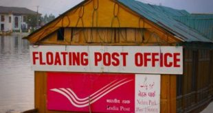 India's First & Only Floating Post Office on Dal Lake, Srinagar