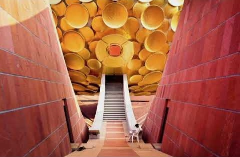 Inside Matri Mandir of Auroville