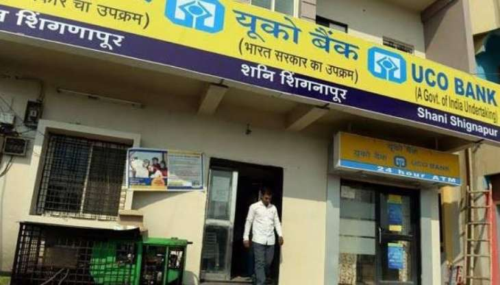 UCO Bank in Shani Shingnapur