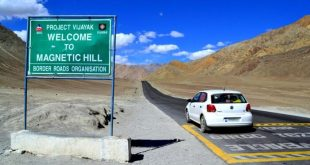 Mysterious Magnetic Hill near Leh in Ladakh